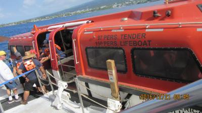 ライフ(テンダー)ボートでコナへ プライドofアメリカ号のハワイ四島クルーズ 2016 12 21