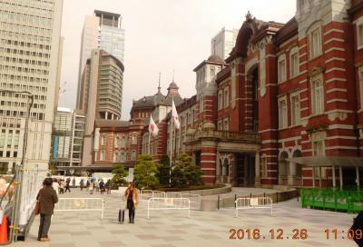 東京・ど真ん中を漫歩