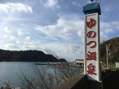 青春18きっぷ 山陰山陽②湯田温泉~出雲市