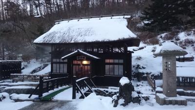 萱葺き温泉、玉子温泉に泊まりたくて。