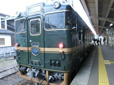 2016 冬 楽しい列車に乗って! 氷見からべるもんた