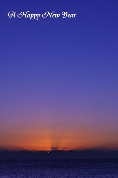 神奈川県小田原市の国府津海岸より新年を2017