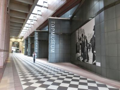 ロストヒューマン展を鑑賞に東京写真美術館に行きました(2016年10月)