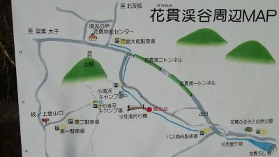 茨木県 土岳ハイキングとCoast drive