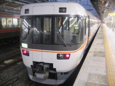 2017年正月・・・・・②特急列車等で山間部へ