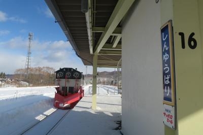 2016.12 復活!石勝線♪(トマムでスキーと新夕張⇔新得)-JR線乗りつぶし-