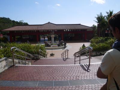 ☆3歳児と行く2回目の家族で沖縄旅行☆-2日目-