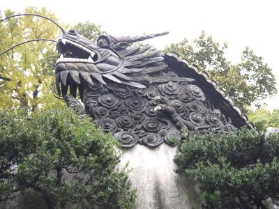 上海3泊4日の旅 from 北海道 Day3