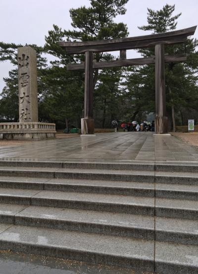 《2017.Jan》ChapterⅠ,あみんちゅやはり暴走弾丸初詣の旅~出雲良縁祈願の巻~