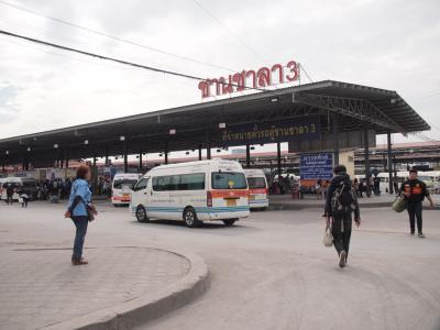 タイ01 帰省ラッシュのモーチットバスターミナルからカンチャナブリへ