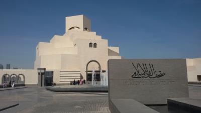 【ドーハ旅行】営業時間に注意!イスラム美術館