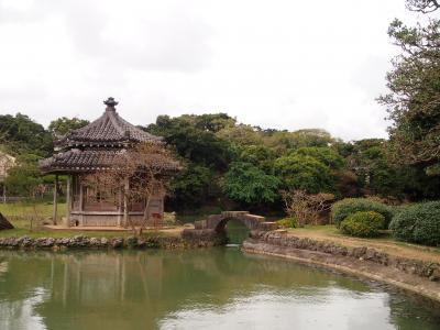 沖縄ぷらりひとり旅1(識名園&リーガロイヤルグラン)