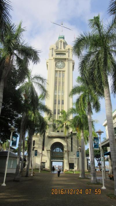ハワイクルーズ: 動画有 アロハタワー(Honolulu湾)   2016 12 24(現地時間)