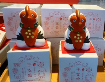 初詣で賑わう「太宰府天満宮」と涅槃像で有名な「南蔵院」へ