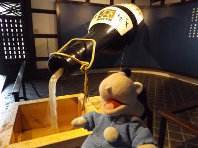 グーちゃん、金毘羅さんへ行く!(金陵歴史館/新年BIGプレゼント!編)