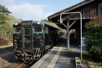 2017年旅初めは宮崎・鹿児島 3日目の午後は嘉例川駅経由で鹿児島空港へ