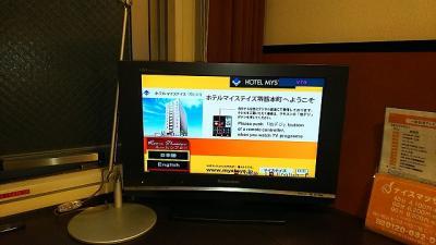 2017/01/10 大阪出張 1日目