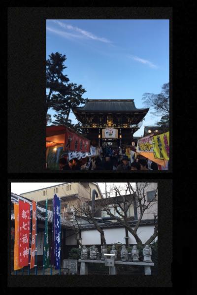 京の年末年始 ~終い天神、ちょっとだけ都七福神めぐり~