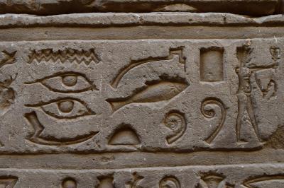 弾丸エジプト周遊3~コム・オンボ神殿とホルス神殿