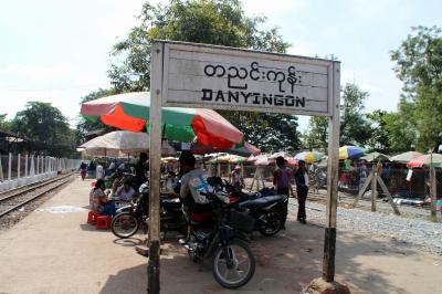 【作成中】40th:弾丸!初ミャンマー2泊4日の旅(Part6:ダンニンゴン市場散策編)