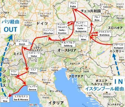 15泊18日間 欧州10カ国16都市周遊(準備~出発)