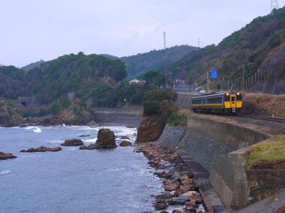 2016年→2017年 年越しは18きっぷで三江線&山陰本線 その6:増えた1日、山陰本線電車で海を見に行こう♪(2)ドライブイン日本海と鳴き砂の浜辺