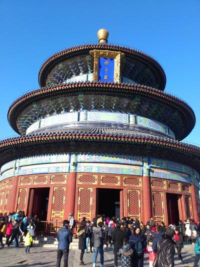 天壇(北京)