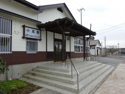常磐線復旧区間とその周辺に行ってきた【その2】 小高駅周辺を歩く そして原ノ町まで乗車