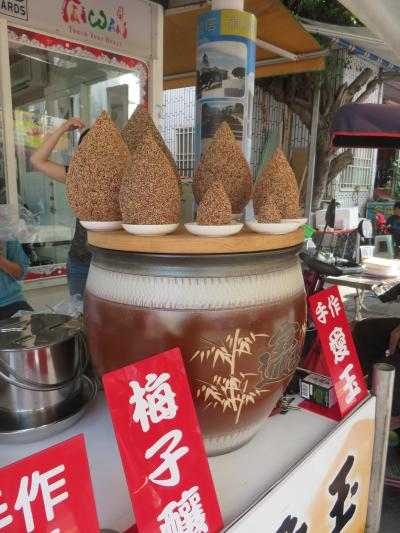 初台湾一周してみた二人旅♪♪高雄の旗津半島で海鮮料理・と・高雄から知本温泉までご一緒に列車旅をどうぞ(^-^)
