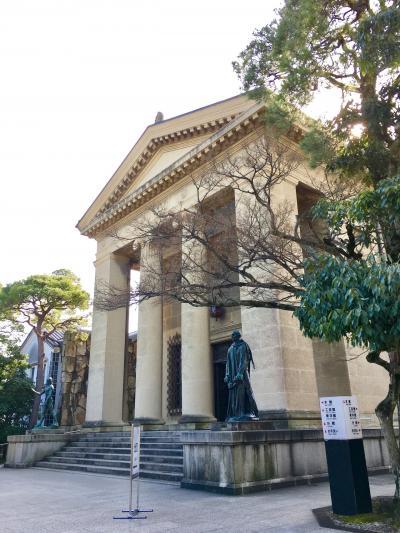 岡山県倉敷市にある大原美術館にロダンの作品を見に行きました 2017年1月