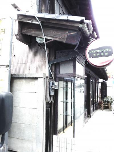 仲仙道の「浦和宿場町」は、昔ながらの建物を保存。