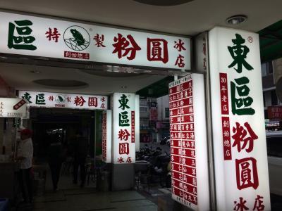 母娘2人旅 IN台湾