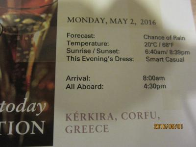 C.8.BarcelonaからVeniceまでの24日間の船旅★8.Mon May 2 Corfu, Greece