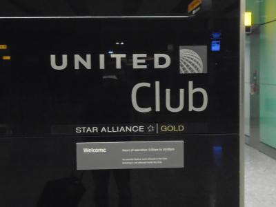 LHR (T2) United Club Lounge