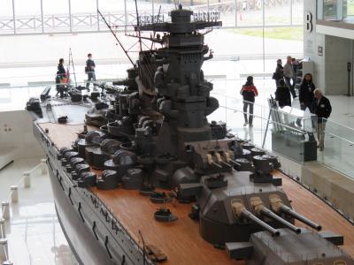 海上自衛隊ゆかりの地・呉市の風景と大和ミュージアム