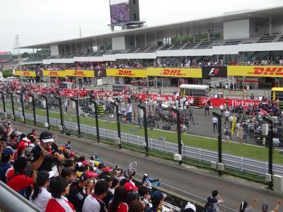 2016年 F1日本グランプリ グランドスタンドからの観戦