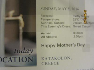 C.14.BarcelonaからVeniceまでの24日間の船旅★ 14.Sun May 8 Olympia (Katakolon), Greece