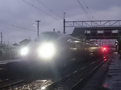 2017出張は鉄道で行こう!