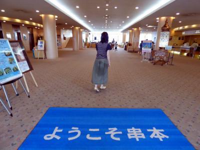 14.ホテルのディナーバイキングを楽しむお盆休みの紀伊半島3泊 南紀串本ロイヤルホテル メンバーサロンでチェックイン レストランソレイユの昼食