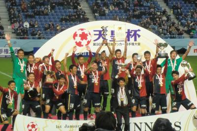 大阪で天皇杯決勝だよ