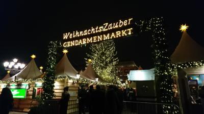 2016年12月のドイツ旅行(12)~4回目のベルリン。ホテル到着までかなり苦戦。ゲンダルメンマルクトのクリスマスマーケットへ~
