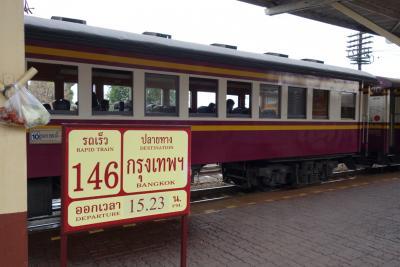 20170202 ウボンラチャタニから、ナコンラチャシマ。タイ国鉄でのんびりと