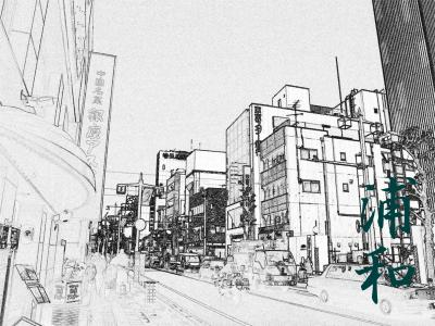 旅は naka naka、中仙道♪   四、浦和 ~ 大宮