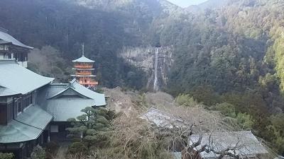 熊野三山めぐり その2