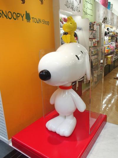 『スヌーピータウン/ららぽーとTOKYO-BAY店』~帰路◆スヌーピーミュージアムに行くため東京へ《その3》