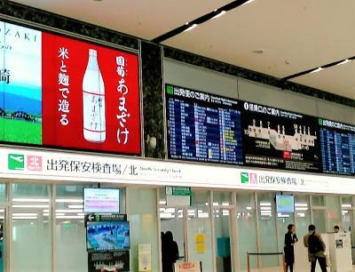 新しいショップが次々にOPEN中の福岡空港
