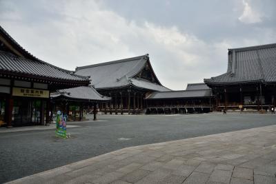 2泊3日、大阪泊京都小旅行 その2 「チャリンコで寺社巡り。西本願寺-東寺編」