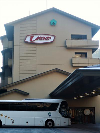 杖立温泉 杖立観光ホテル ひぜんや熊本館に宿泊 ☆新温泉施設も快適さ最高