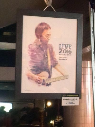 吉田拓郎LIVE2016