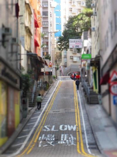 湾仔と仲良くなりたい香港_1_2017年1月